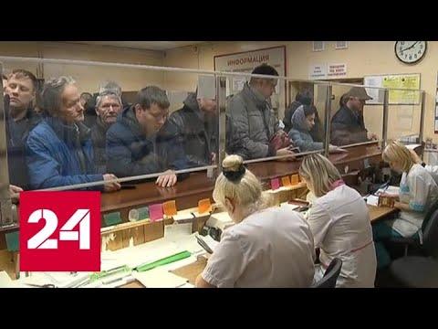 Новая норма выдачи медсправок для водителей приостановлена - Россия 24