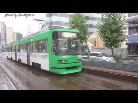 Trams in Hiroshima, Japan
