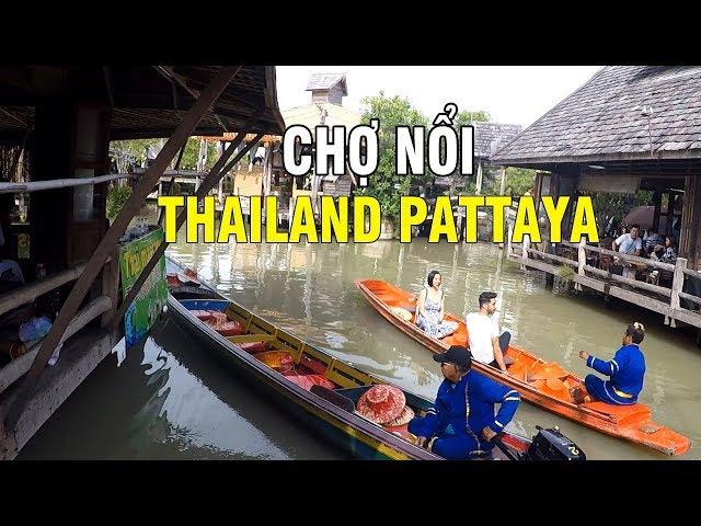 CHỢ NỔI THAILAND PATTAYA CÓ GÌ NHIỀU NGƯỜI ĐẾN ĐÂY
