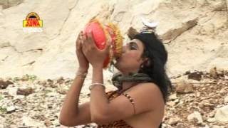 """Pike Ganja Bhang """"Top Devotional Song In Bundelkhandi"""" By Ramsewak Shrivastav"""