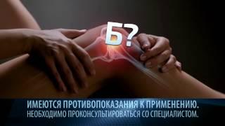 видео Таблетки и уколы Баралгин М: инструкция по применению, цена, отзывы
