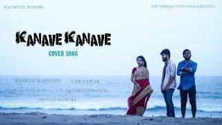 Kanave kanave Cover song||David|| By Mahesh Pinninti & Ramesh Badnani