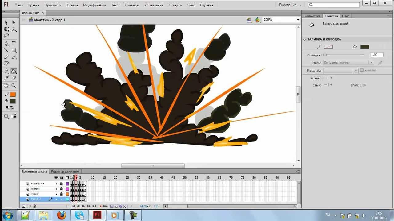 Как в фотошопе рисовать анимации