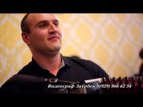 Марат Заур Эльдар Джабраиловы