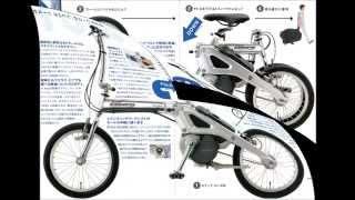 HONDAステップコンポstepcompo折りたたみ駆動補助機付自転車カタログ