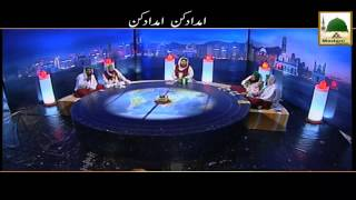 Manqabat - Imdad Kun Imdad Kun - Asad Attari