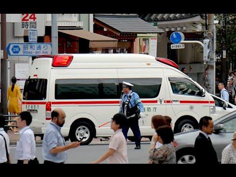 Tokyo Fire Department Ambulance Responding (x2)