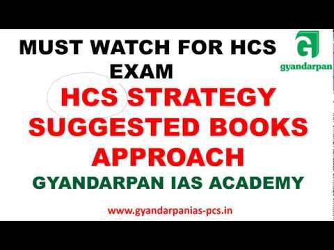 HOW TO PREPARE FOR HPSC HCS 2018 books, Syllabus of HCS, EXAM Pattern HCS 2018, strategy for EXAM