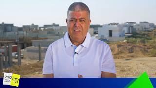 איציק דנינו ראש עיריית אופקים בחירות 2018 - שכונות חדשות