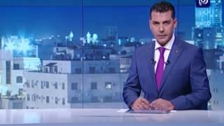 الملكية الأردنية تحذر ركابها من حمل هواتف السامسونج - (11-9-2016)