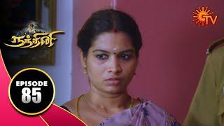 Nandhini - நந்தினி | Episode 85 | Sun TV Serial | Super Hit Tamil Serial