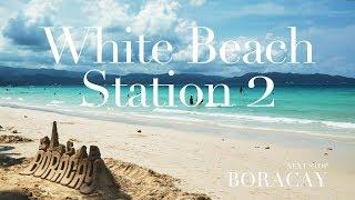 [長灘島#03]漫遊白沙灘2號碼頭(White beach Station 2 / S2, Boracay)