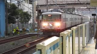 【爆音】185系特急踊り子12号東京行大井町駅高速通過!
