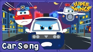 Police Car | English Song | SuperWings Songs for Children