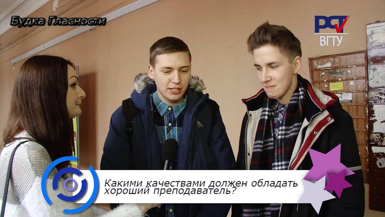 Русские студенты с преподом