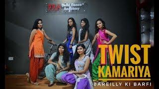 Twist Kamariya | Dance Choreography | Bareilly Ki Barfi | Bollywood Dance