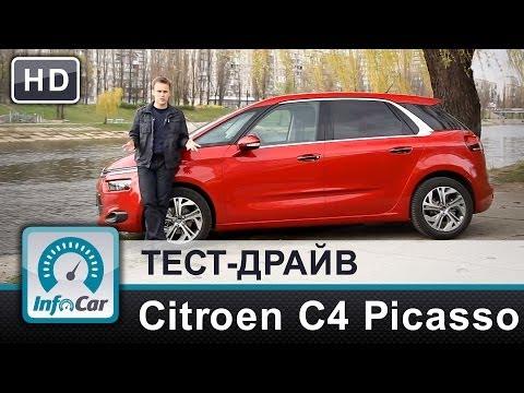 Citroen C4 Picasso - тест от InfoCar.ua (Ситроен С4 Пикассо)