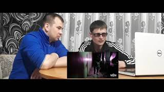 Guf - Бай [5 выпуск] (ОБЗОР НА КЛИП) #вТРЕНДЕ