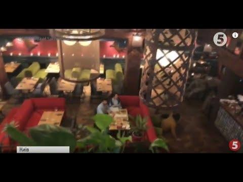 Затримання Саакашвілі у київському ресторані: включення з місця події