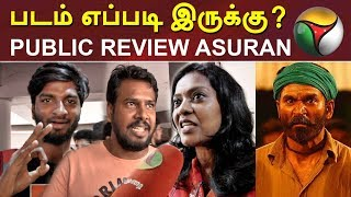 Public Review Asuran   Asuran Review    Public Opinion Asuran   Dhanush, Vetrimaaran, Manju Warrier