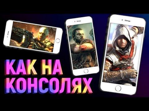 Самый зверский мобильный