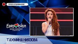 Тахмина Ниязова - Chasing my tears