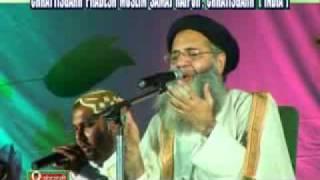 Aawaz Panch Waqt Ki - Naat-E-Nabi (S.A.W) - At  Raipur (C.G)