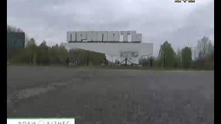 Жахи чорнобильської зони відчуження