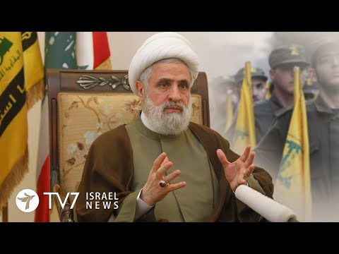 Hezbollah is prepared for a war if Jerusalem decides to invade Lebanon - TV7 Israel News 16.03.18