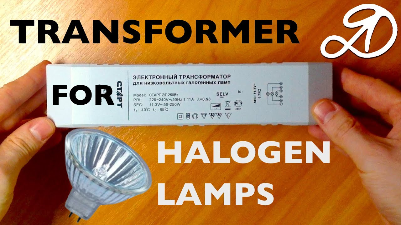 Transformer for halogen lamps. Overview and installation - YouTube