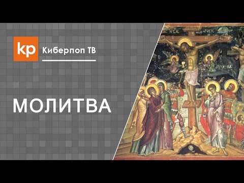 Ведунья Ирина Богданова: МОЛИТВЫ при разных нуждах...