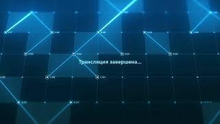 Париматч Суперлига 1 4 плей офф Газпром Югра Новая генерация Матч 2