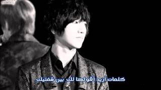 Yesung - Blind For Love {Arabic Sub} [King of Dramas OST]