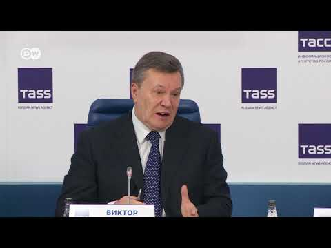 Viktor Yanukovich conducted the press-conference in Moscow. Deutsche Welle