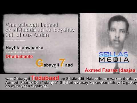 """(7)Halacdheere """" Gabaygii Labaad ee Cali Dhuux """""""