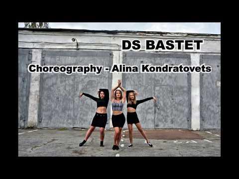 "VOGUE by Alina Kondratovets. Dance studio ""Bastet"""
