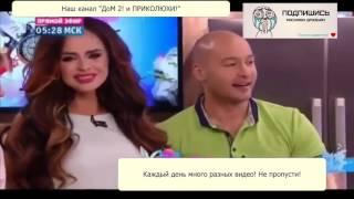 Звонок в прямой эфир довел Романец до слёз Дом 2 новости 2016