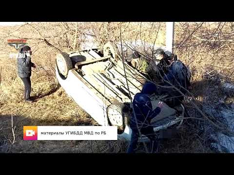 UTV. Подборка аварий Уфы и Башкирии за 27 марта 2019 года