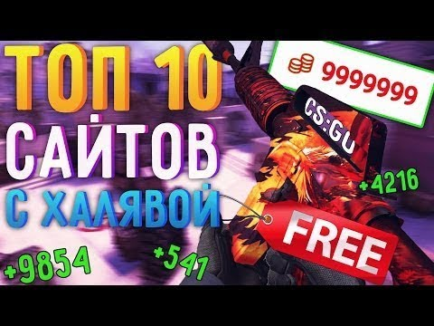 Видео Азартные игры магазин