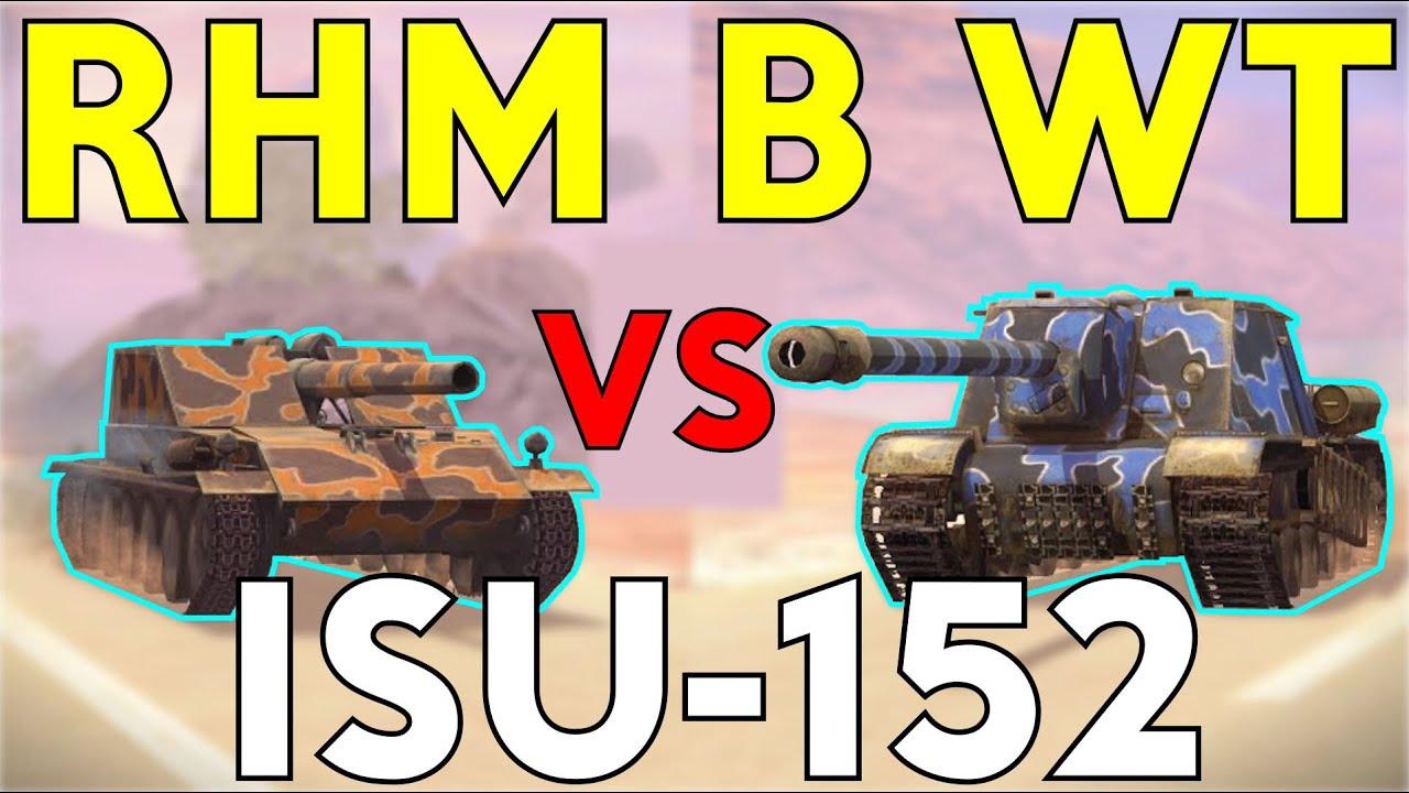 WOTB | RHM VS ISU!