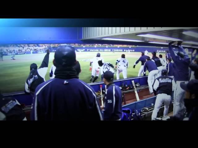 映画『ダグアウトの向こう 2013』予告編