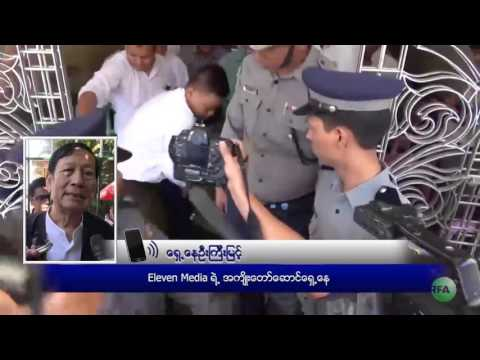 Interview with Lawyer U Kyi Myint on Eleven Media CEO's Apology