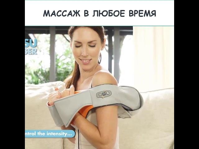 Массажер для шеи спины