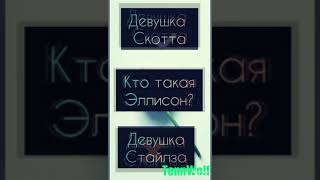 """Тест на знание сериала """"ВОЛЧОНОК"""""""