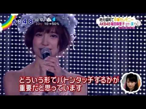 Former J-Pop Idol Gets Proposed to on First Date by