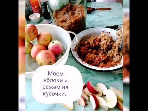 Яблочный уксус своими руками.