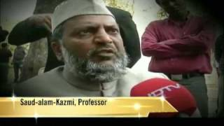 Gay debate at Aligarh Muslim University