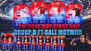 FIFA 16: EM 2016 BUY FIRST GUY (DEUTSCH) - FIFA 16: ULTIMATE TEAM - MOTM GARETH BALE!!!