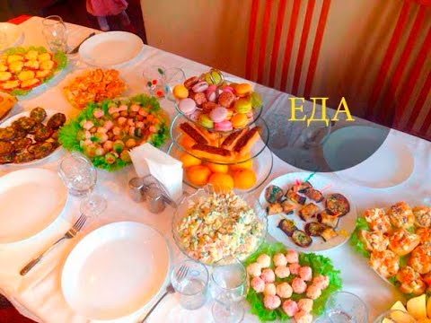 Закупка продуктов в Ленте На ДР Мужа) Много еды...Стол!