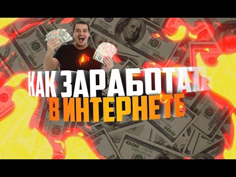 Инвестиционный проект LimPay - Заработал 27.000р за 15 дней,рефбэк 100%из YouTube · Длительность: 5 мин42 с